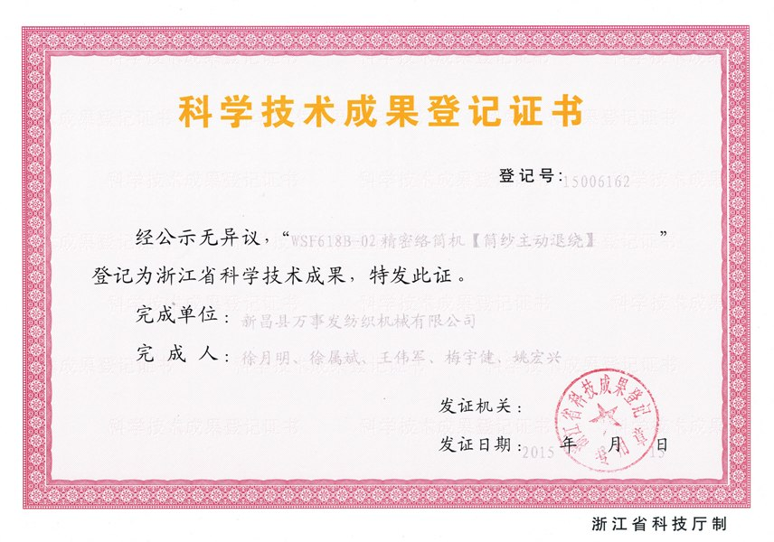 Honor Certificates